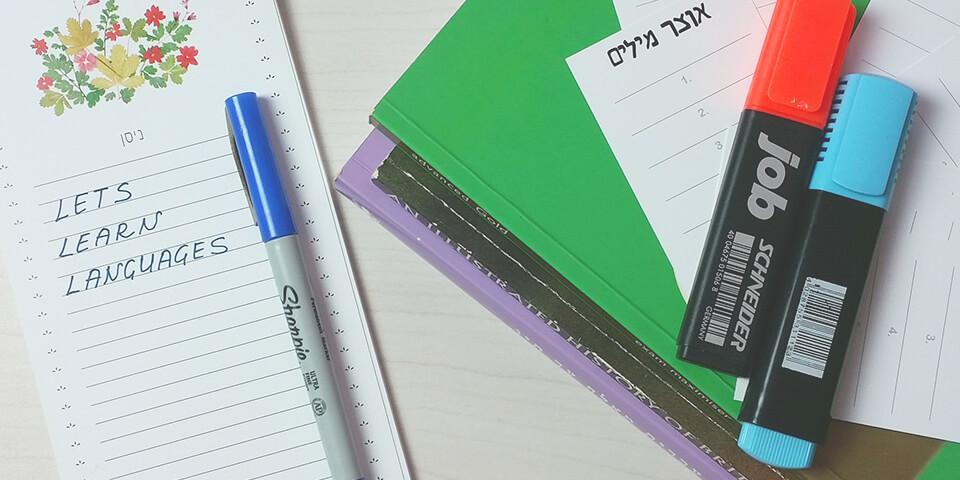 книга, ручка, маркер, блокнот, учеба