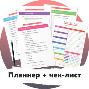 курсы по изучению языков, языковые тренинги
