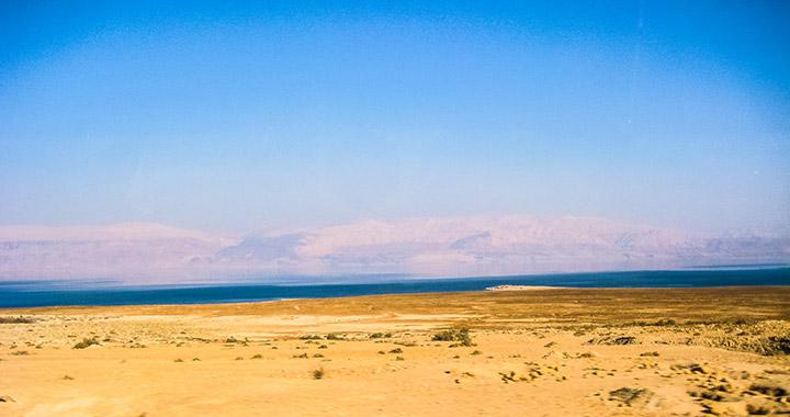 Берег Мертвого моря