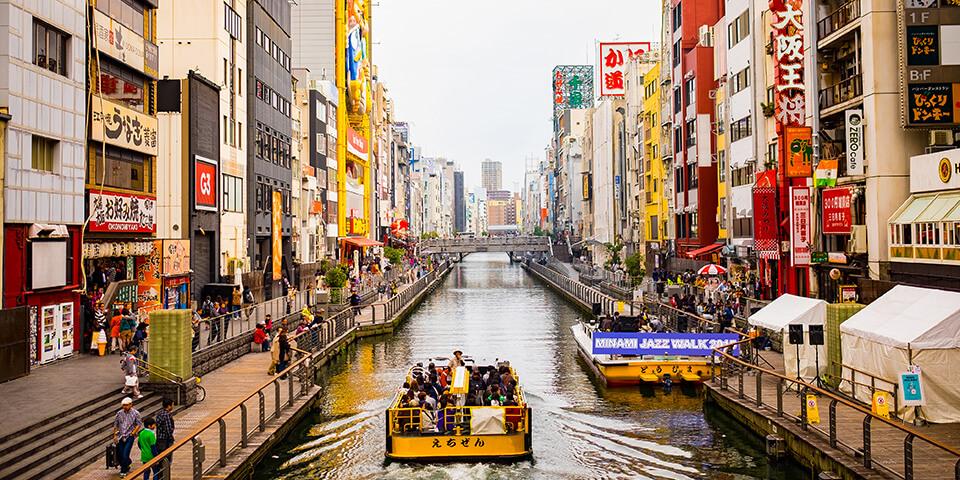Основные диалекты японского языка