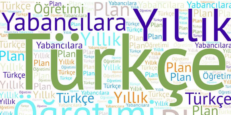 как лучше учить турецкий язык