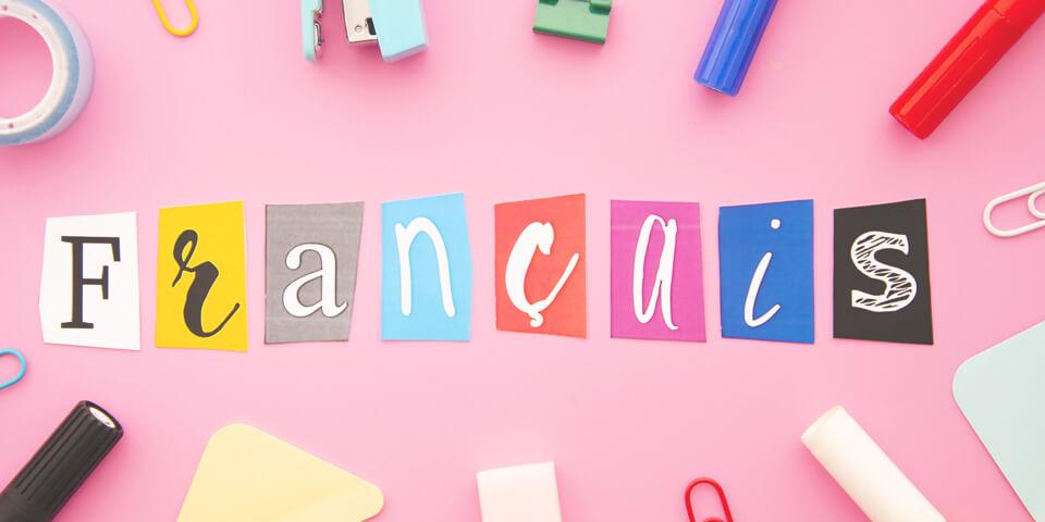 ТОП-16 книг для изучения французского языка